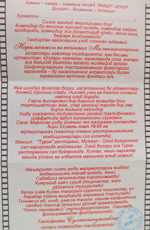 Narimon Sultonxo'jayev