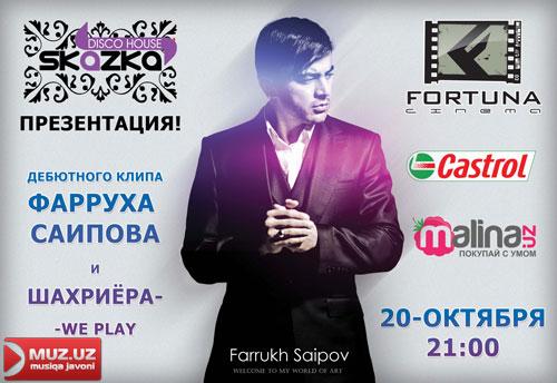 Farrux Soipov